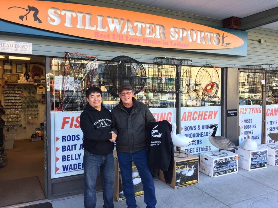 Facebook Contest Giveaway Stillwater Sports